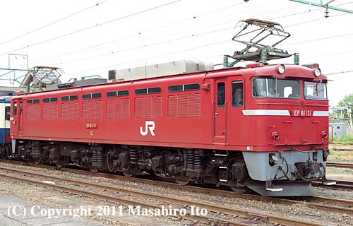 EF81 151
