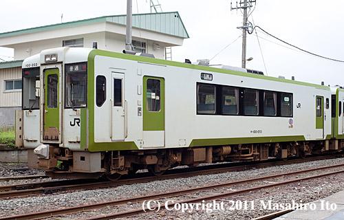 キハ100-203