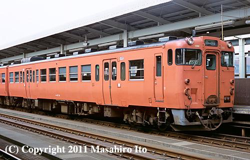キハ47 41