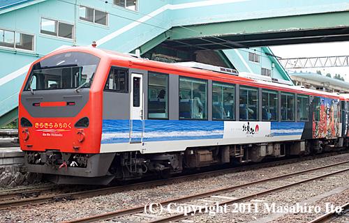 キハ48 1506(きらきらみちのく)
