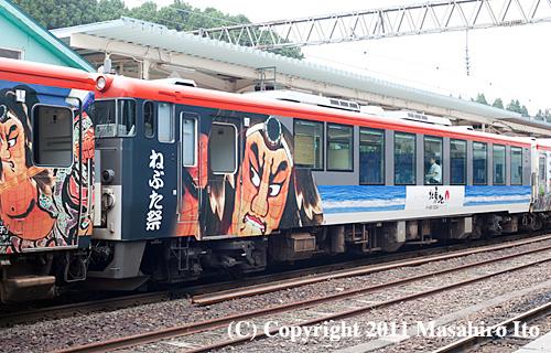 キハ48 1534(きらきらみちのく)
