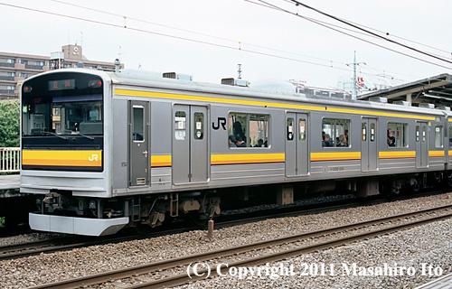 クハ205-1201