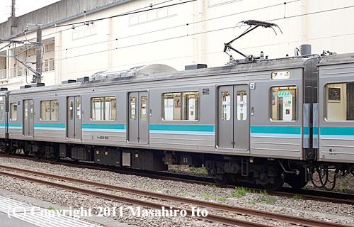 モハ205-510