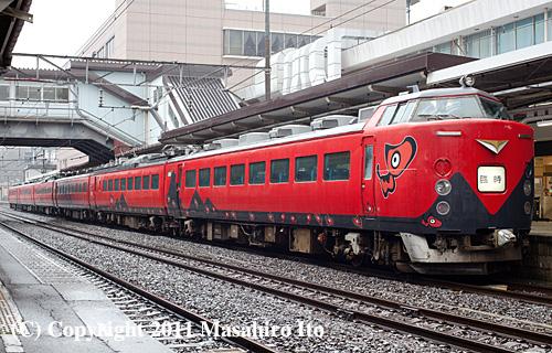 """485系""""あかべぇ""""編成の「新幹線リレー号」"""