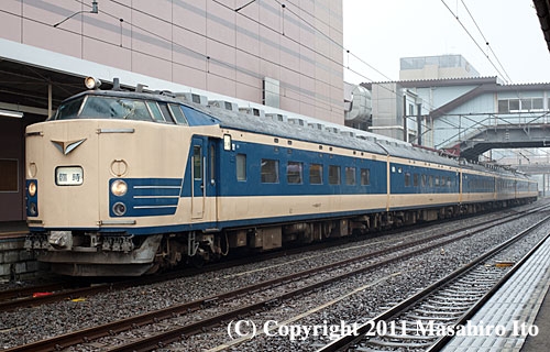 583系6両編成の「新幹線リレー号」