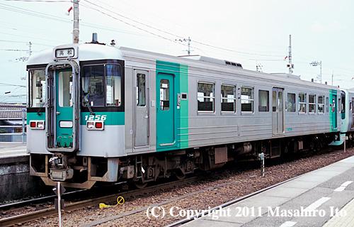 1256(JR四国)