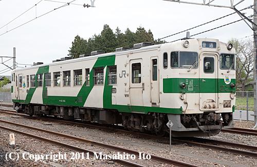 キハ40 1008
