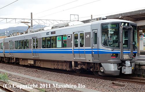 クハ520-2