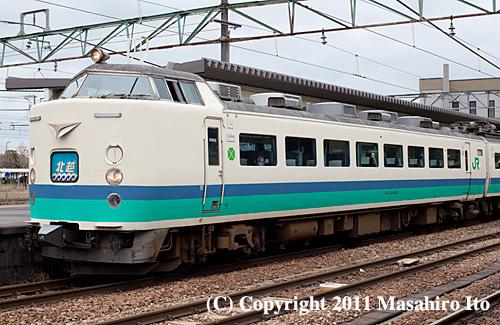 クロハ481-1018
