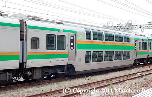 サロE230-1041