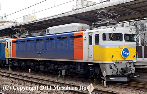 EF81 79