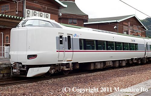 クモハ286-4