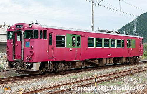 キハ41 2001