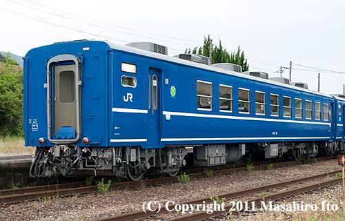 オロ12 10