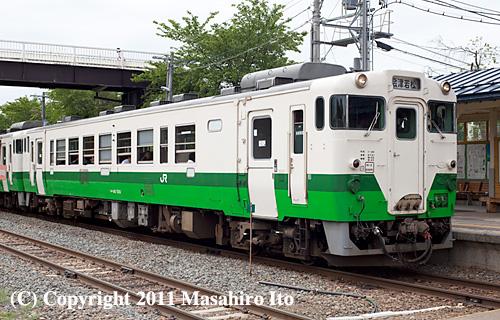 キハ40 550