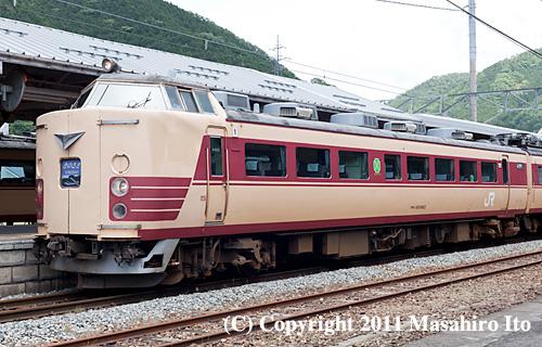 クロハ183-802