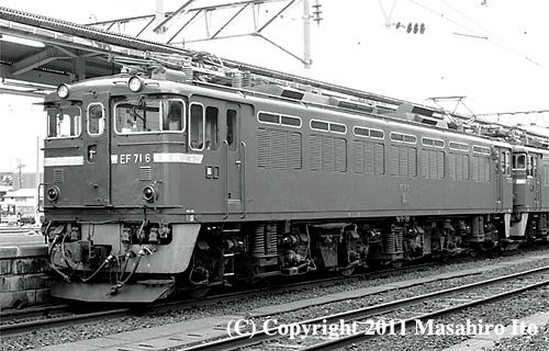 EF71 6