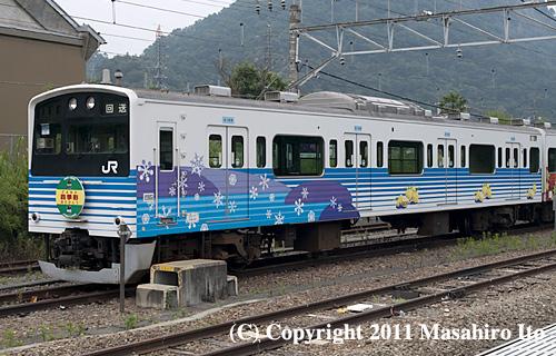 クハ200-134