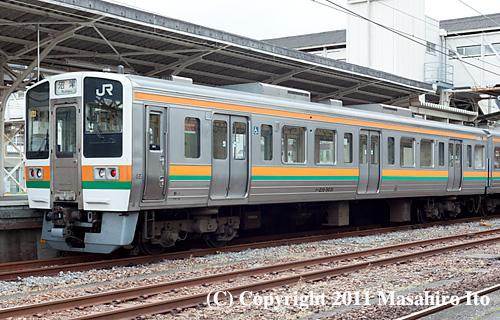 クハ210-5031