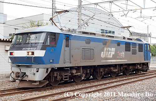 EF210-110