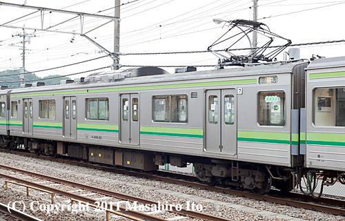 モハ205-211