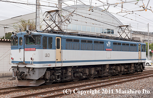 EF65 1084