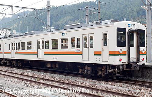 クハ118-5312