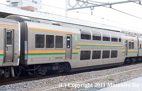 サロ213-1122