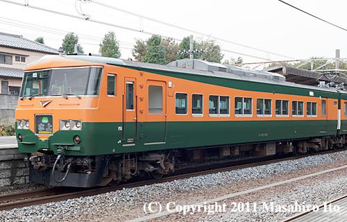 クハ185-306