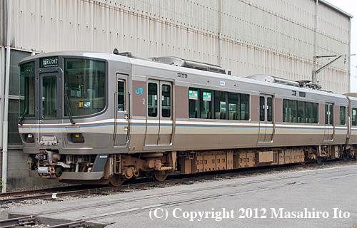 5001(JR四国)