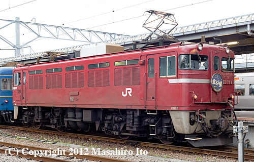 ED79 4