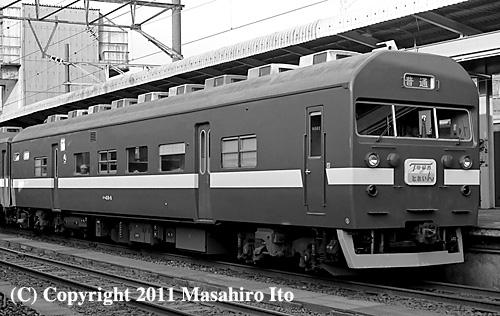 クハ418-8