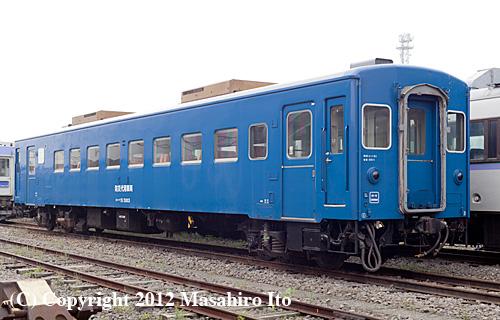 オハフ51 5003