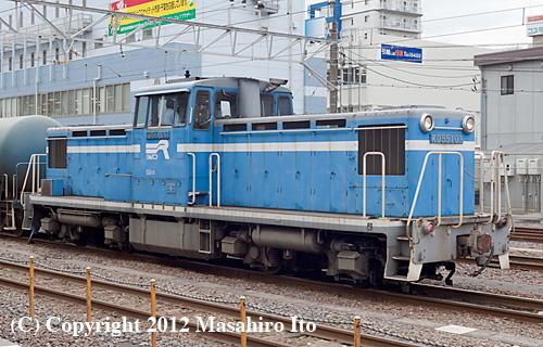 KD55 103