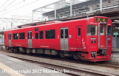 キハ220-210