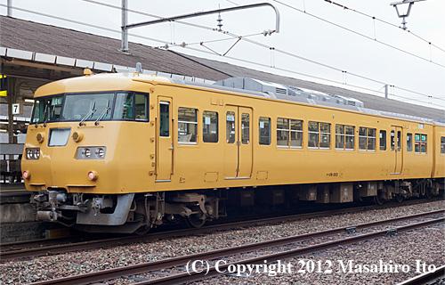 クハ116-303
