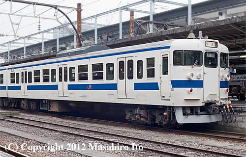 クハ411-117