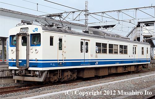 クモハ123-5