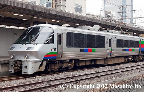 クモハ783-7
