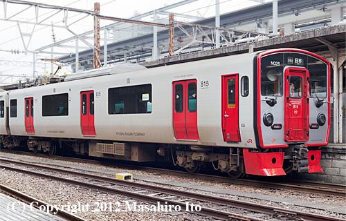 クモハ815-26
