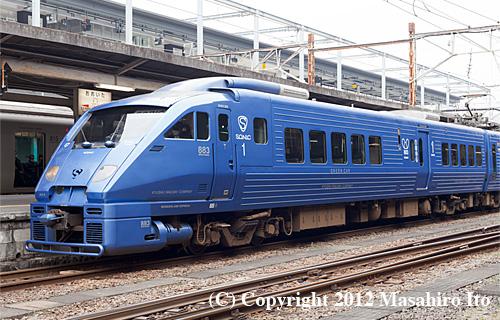 クロハ882-4