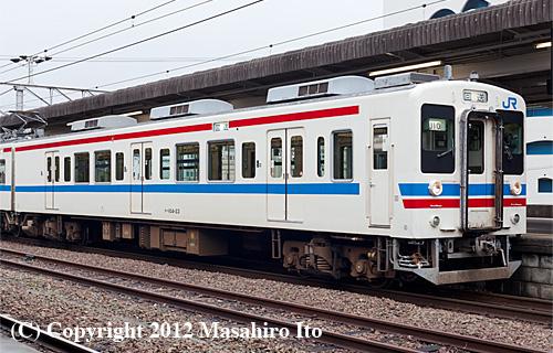クハ104-23