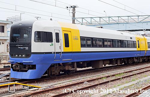 クハ255-1