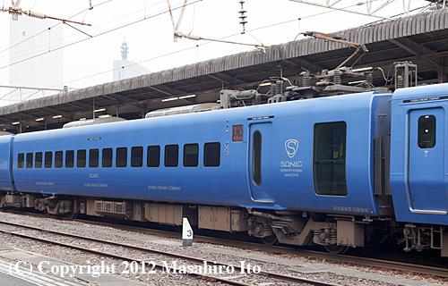 モハ883-1001