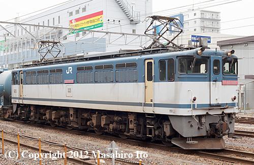 EF65 1097