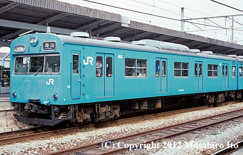 クハ103-30