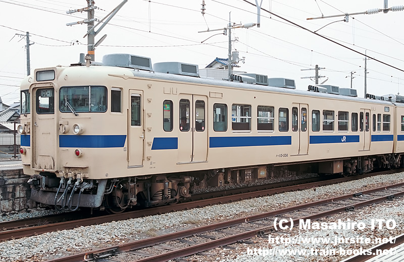 クハ115-556