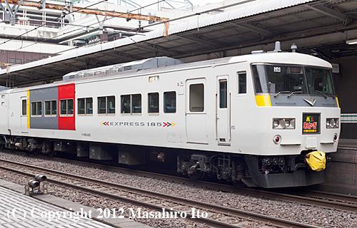 クハ185-215