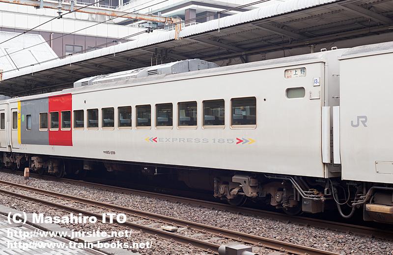 サロ185-209