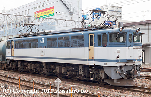 EF65 1036